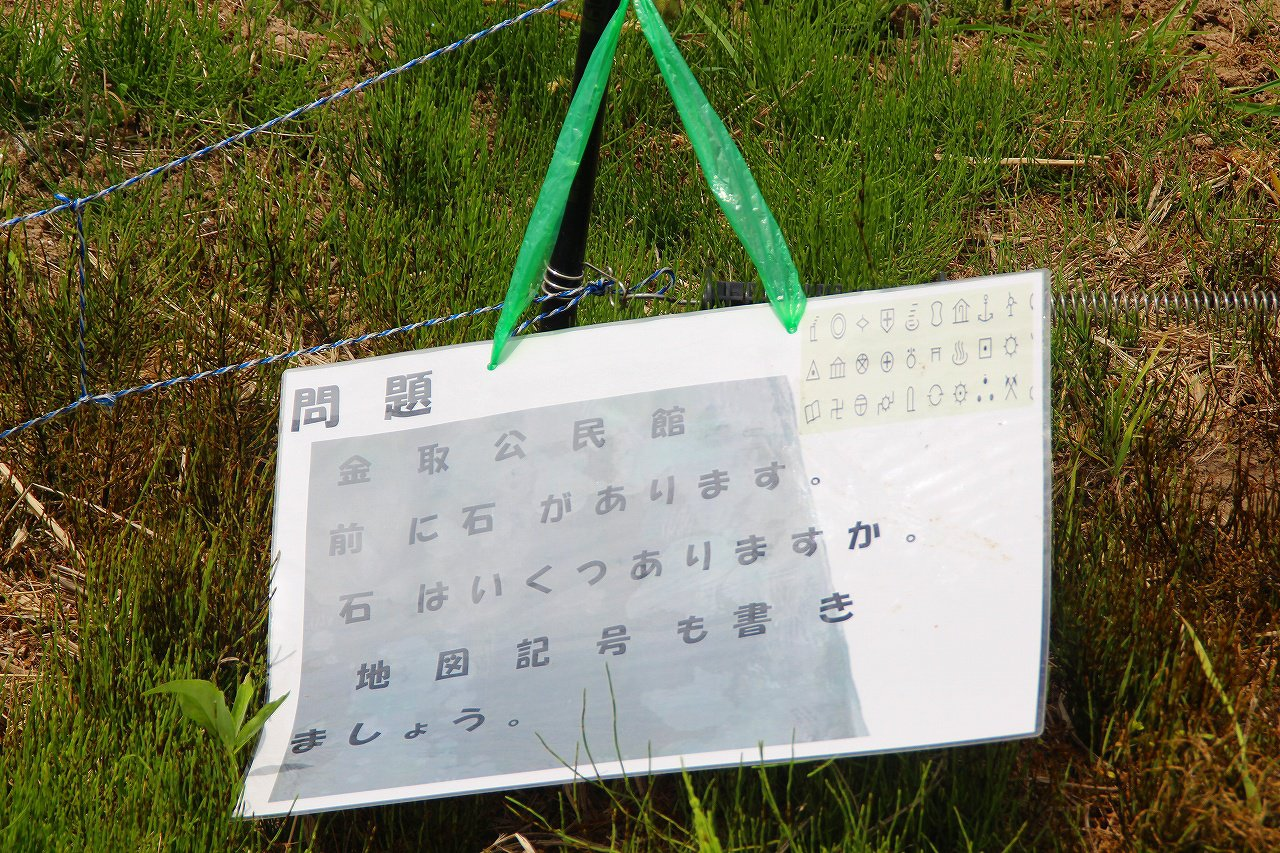 https://www.taiwa-tk.ed.jp/yoshida-e/d5f4f7c8be34c158cac9749f606122a63d403268.jpg