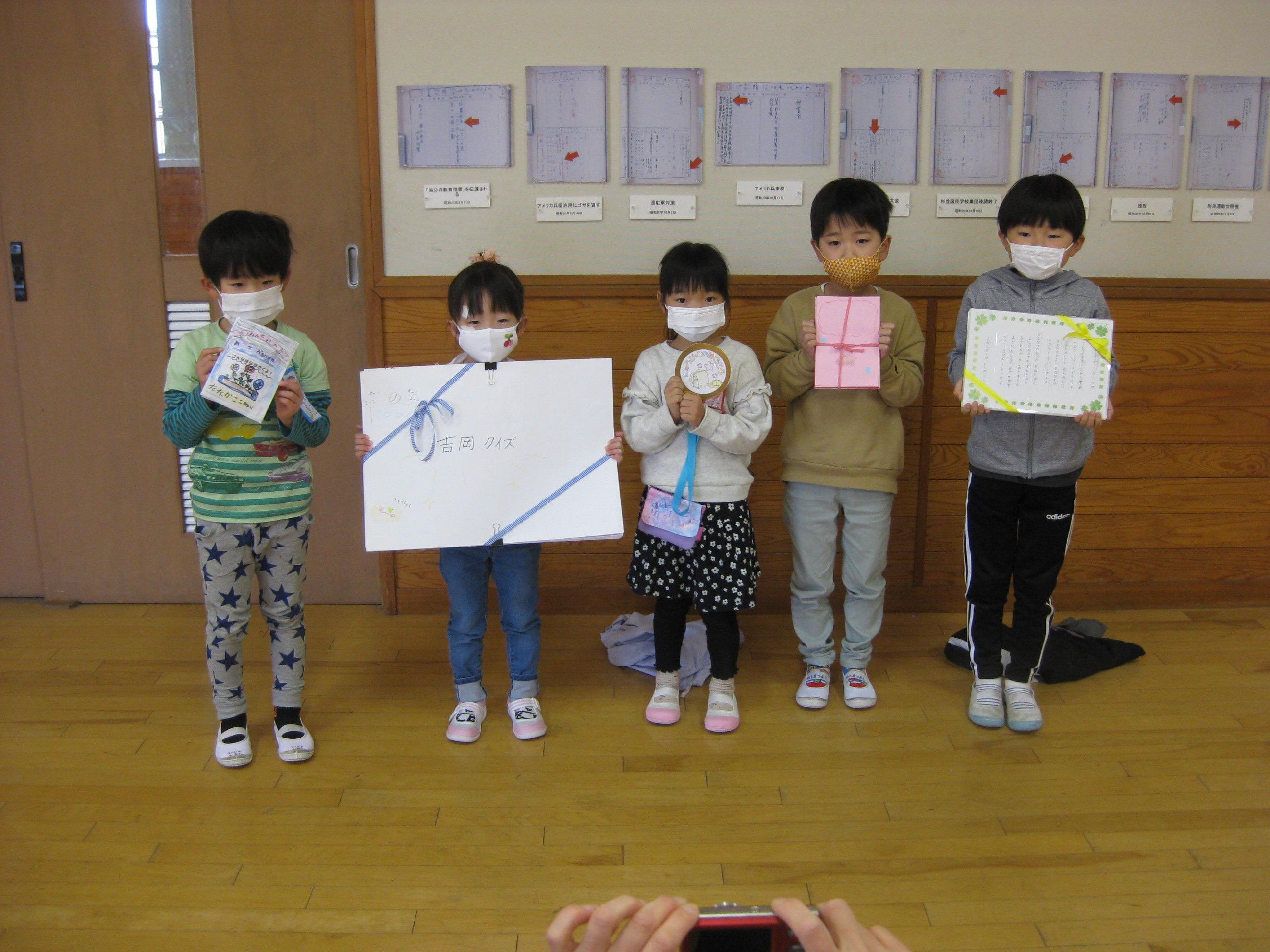 https://www.taiwa-tk.ed.jp/yoshioka-e/3268dcfc44be67e1d1c8d15b364f48345d8ddd76.JPG